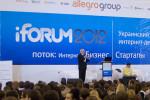 Главные тенденции на iForum 2012