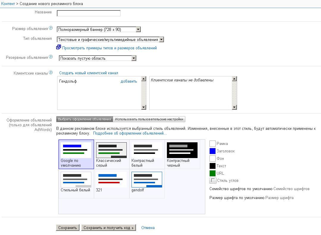 Как сделать баннер на сайт wordpress сделать свой хостинг