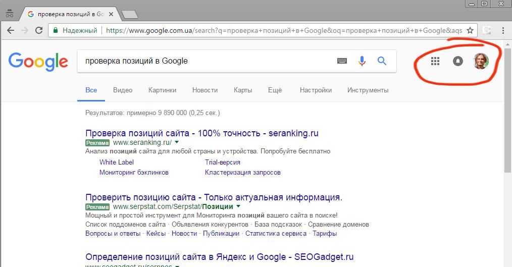 Проверка рейтинга сайта в Гугл
