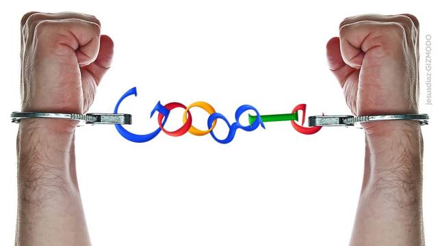 Гугл минимизирует затраты