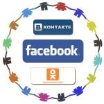 Влияние социальных сетей на ранжирование