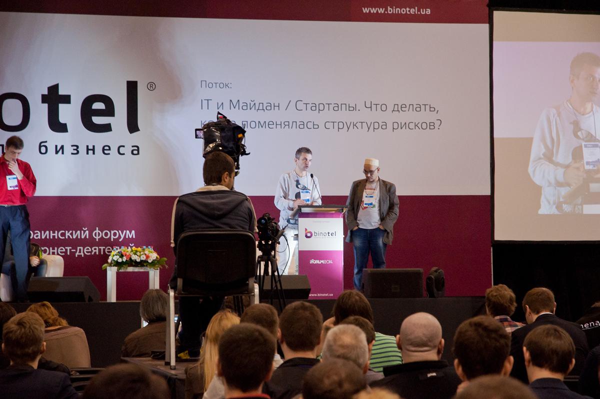 """Роман Скрыпин (""""Громадське ТБ"""") на iForum 2014. Фото"""