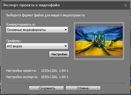 save-file
