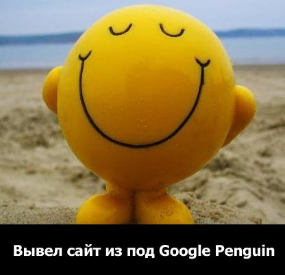 vivel-sayt-iz-pod-google-pe