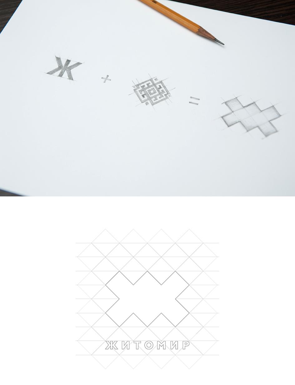 logotip-zhitomira-3