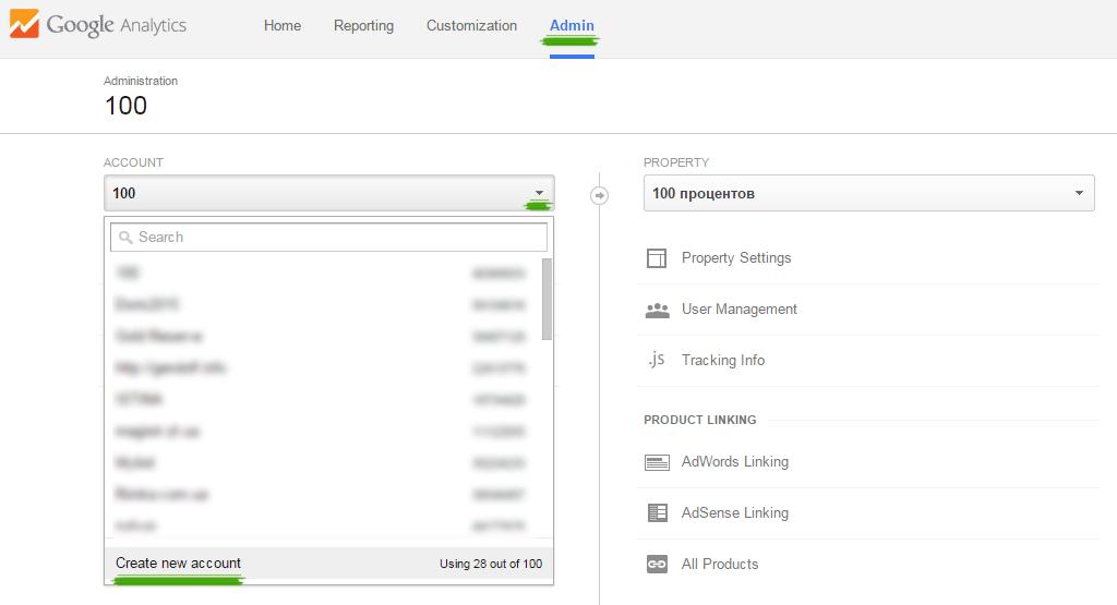Добавление учетной записи в Google Analytics