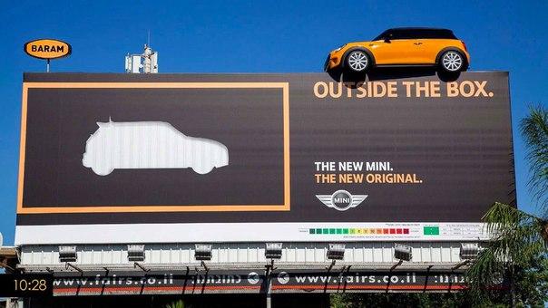 Наружная реклама и ее виды