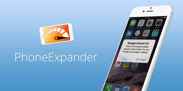 Приложение phone expandex