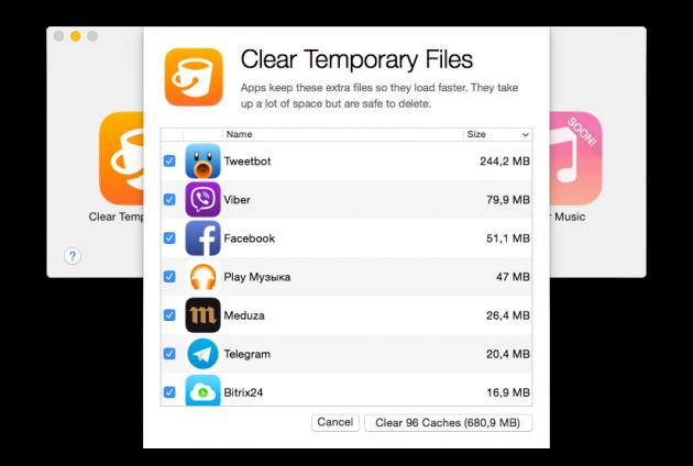 Очистка временных файлов на IOS phone-expandex