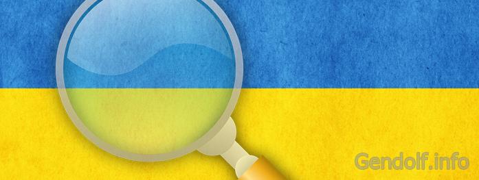 Поисковые системы Украины. Статистика за 2012, 2014, 2015 год
