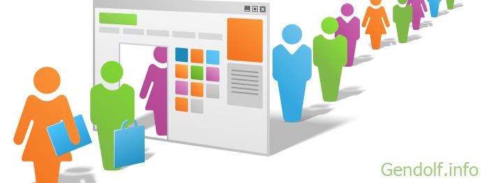 Как повысить интерес к интернет магазину