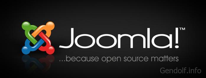 Преимущества Joomla, выбор хостинга