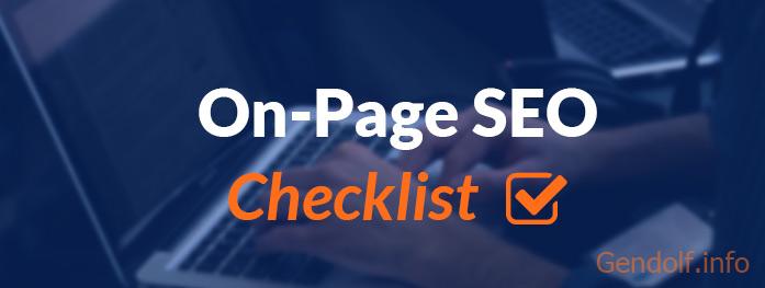 SEO оптимизация страницы
