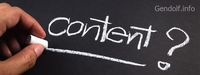 Проверка качества контента на сайте