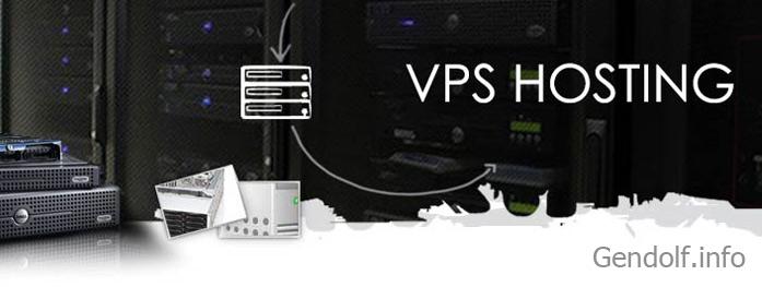 Чем VPS лучше виртуального хостинга?