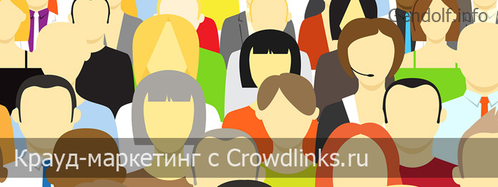crowm-marketing