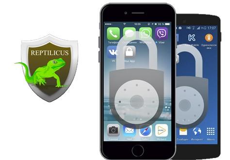 Защита смартфона reptilicus