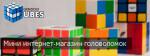 Низькі ціни на кубики Рубіка 2×2, 3×3, 4×4