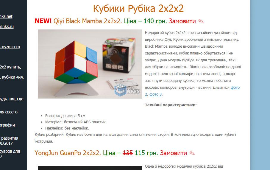 cubes-exp-2-2