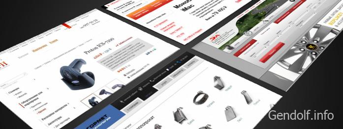 Какой сайт заказать для своего бизнеса
