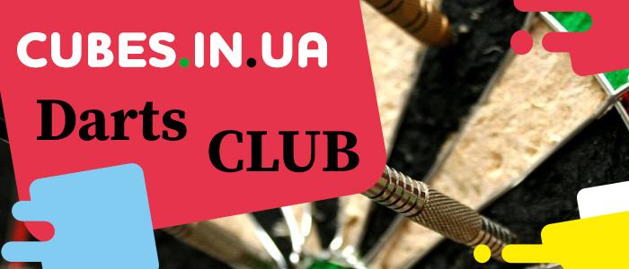 durts-club