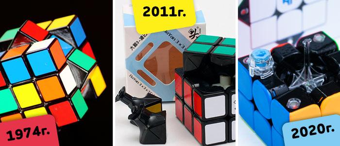 evolution-of-rubiks-cube