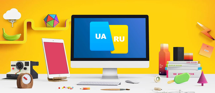 Результат добавления украинской версии для сайта-магазина